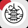 ✈ Japan Travel Guide Offline ikona