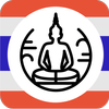 ✈ Thailand Travel Guide Offline أيقونة
