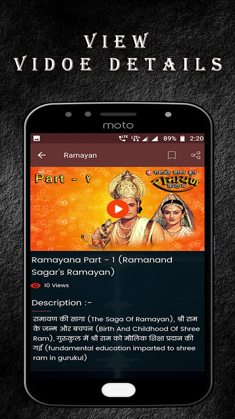 Ramayan for Android - APK Download