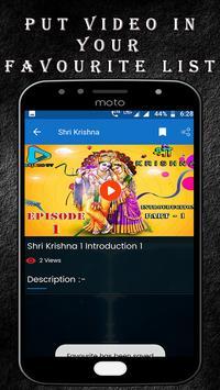 Shri Krishna by Ramanand Sagar screenshot 4