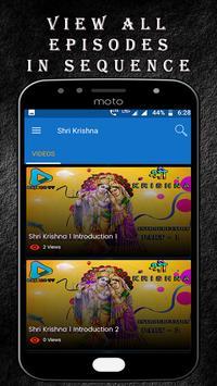Shri Krishna by Ramanand Sagar screenshot 1