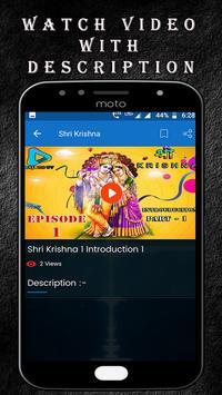 Shri Krishna by Ramanand Sagar screenshot 2