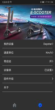 HX E-Scooter captura de pantalla 2