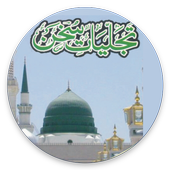 Tajalliayat-e-Sukhan,Naat Collection of Best Naat icon