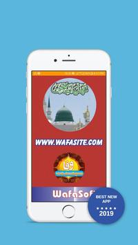 Tajalliayat-e-Sukhan,Naat Collection of Best Naat poster