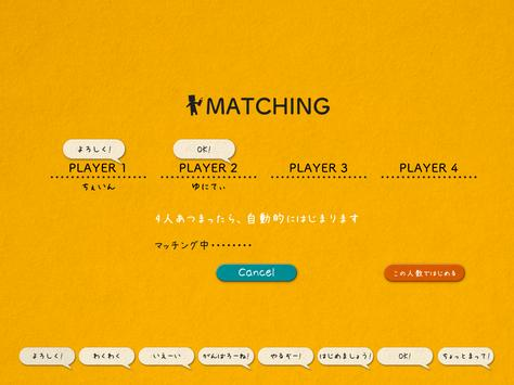 イラストチェイナー - 絵しりとりオンラインお絵かきゲーム screenshot 19