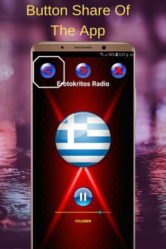 Erotokritos FM  Radio Greece screenshot 3