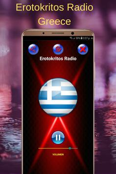 Erotokritos FM  Radio Greece poster