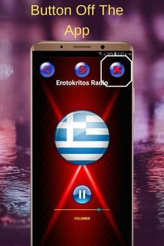 Erotokritos FM  Radio Greece screenshot 4