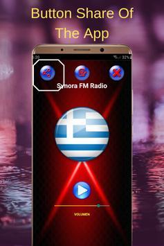 Synora FM Radio Greece screenshot 3