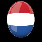 Slam Non Stop App Radio NL Online icon