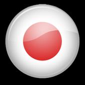 Progressive House Music Radio FM Japon icon