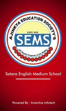 SEMS Satara screenshot 6