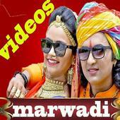 Marwadi Videos - marwadi song,bhajana,comedy etc. icon