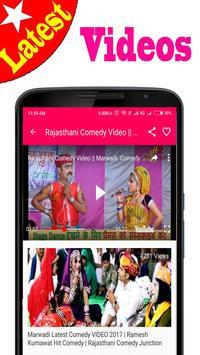 Marwadi Videos - marwadi song,bhajana,comedy etc. poster