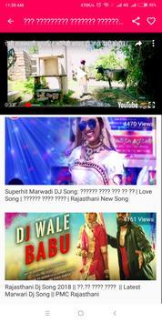 Marwadi Videos - marwadi song,bhajana,comedy etc. screenshot 7