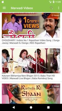 Marwadi Videos - marwadi song,bhajana,comedy etc. screenshot 8