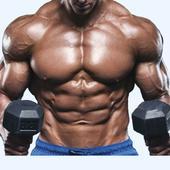 Gym Trainer simgesi
