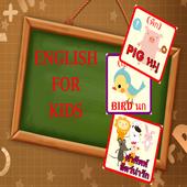 ภาษาอังกฤษ คำศัพท์หมวดสัตว์ เสียงอ่านคำแปล icon