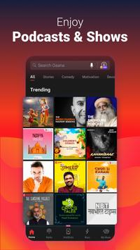Gaana screenshot 1