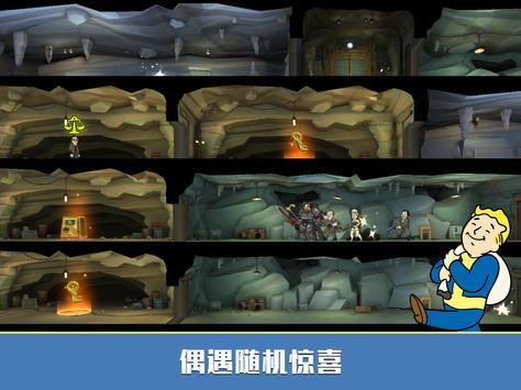 辐射:避难所OnlineCBT screenshot 11