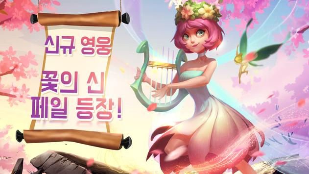Art of Conquest poster