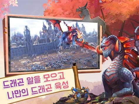 Art of Conquest screenshot 11