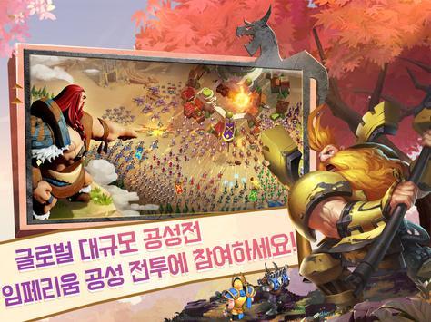 Art of Conquest screenshot 14