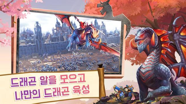 Art of Conquest screenshot 5