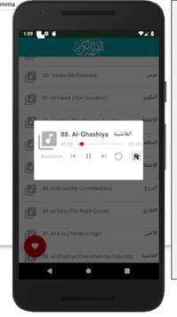 المصحف المعلم جزء عم الحصري Al Mushaf al Moallem screenshot 18