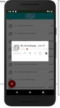 المصحف المعلم جزء عم الحصري Al Mushaf al Moallem screenshot 7