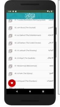 الحصري قران كريم كامل بدون نت Hossary Quran mp3 imagem de tela 7