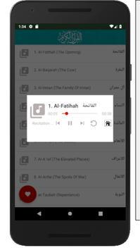 الحصري قران كريم كامل بدون نت Hossary Quran mp3 imagem de tela 1