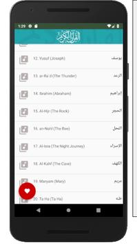 الحصري قران كريم كامل بدون نت Hossary Quran mp3 imagem de tela 2