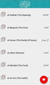 المنشاوي قران كامل بدون انترنت Menshawy Holy Quran poster