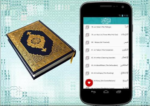 المنشاوي قران كامل بدون انترنت Menshawy Holy Quran imagem de tela 14