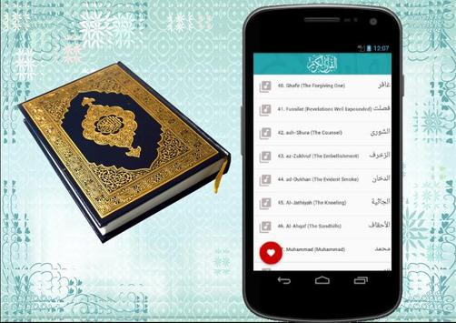 المنشاوي قران كامل بدون انترنت Menshawy Holy Quran imagem de tela 5