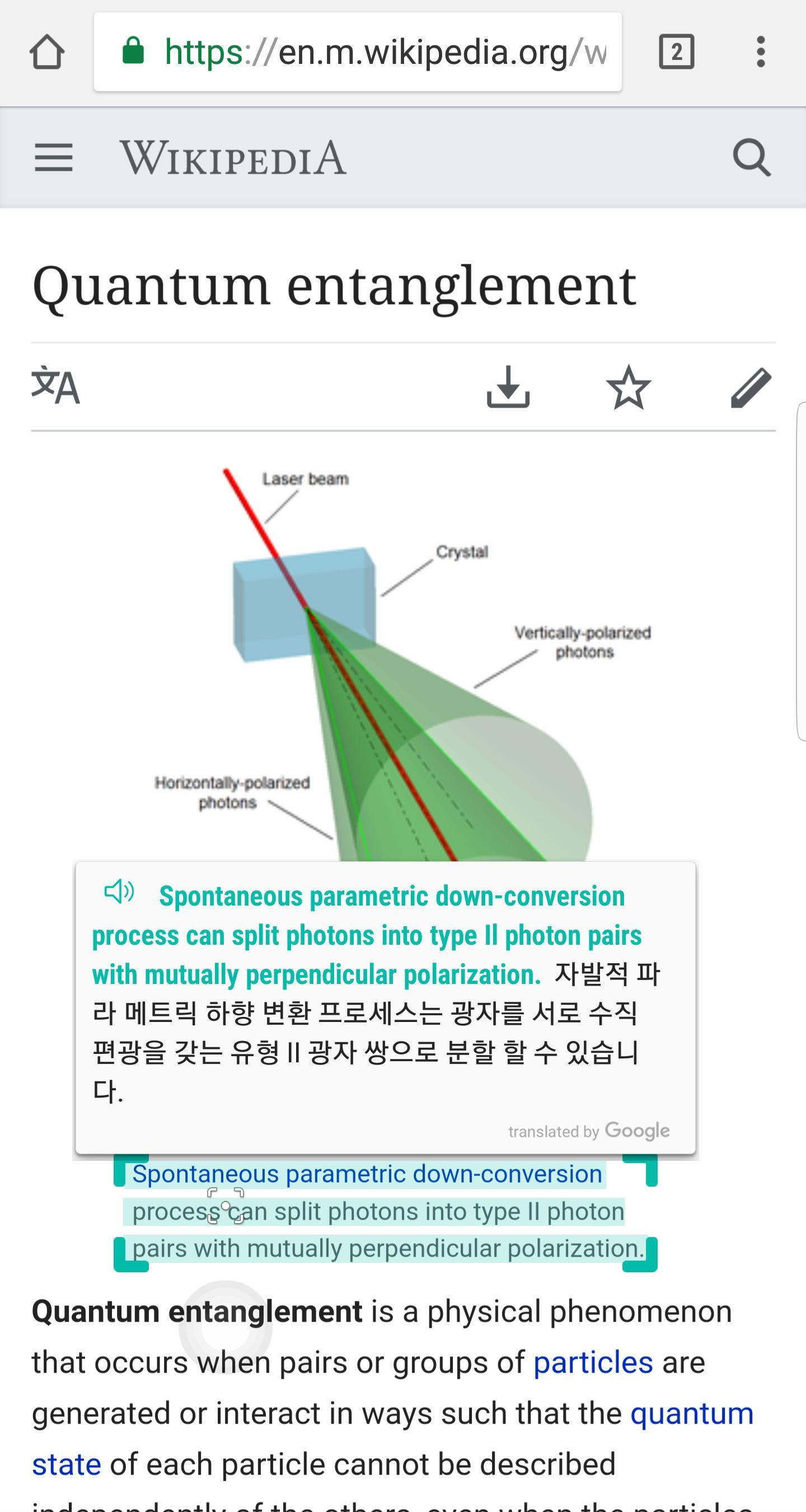 Screen Translator for Android - APK Download