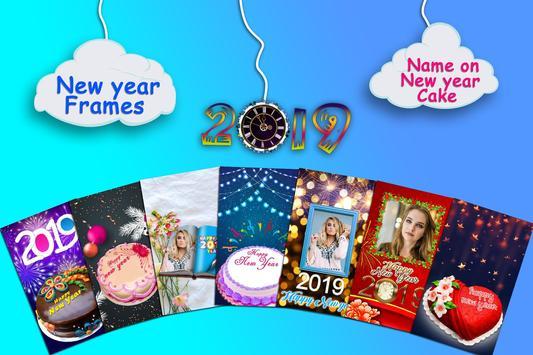 Name On New Year Cake 2019 screenshot 8