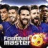 Football Master 2018 biểu tượng