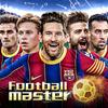 Football Master Zeichen