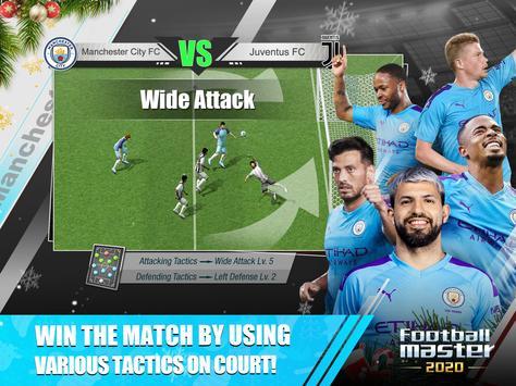 Football Master 2020 imagem de tela 7