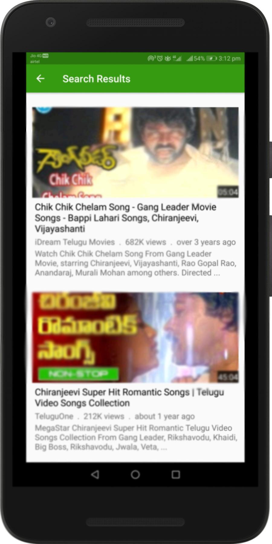 Chiranjeevi Hit Songs Videos : Telugu Old Hits pour Android - Téléchargez  l'APK