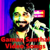 Gaman Santhal All Video Songs icon