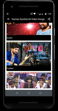 Gaman Santhal All Video Songs screenshot 1