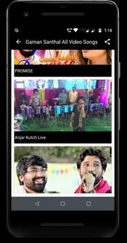 Gaman Santhal All Video Songs screenshot 2