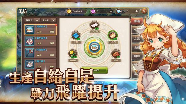 魔力寶貝M screenshot 3