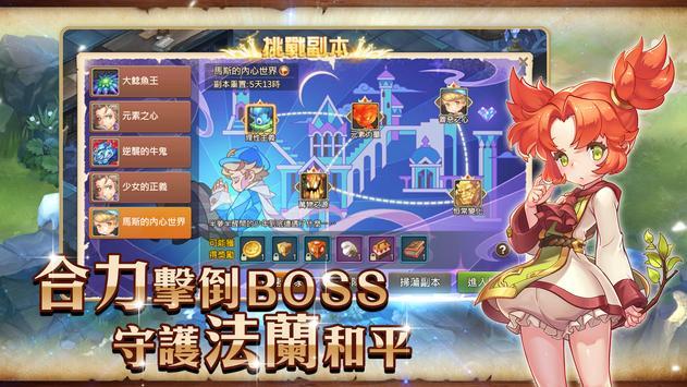 魔力寶貝M screenshot 2