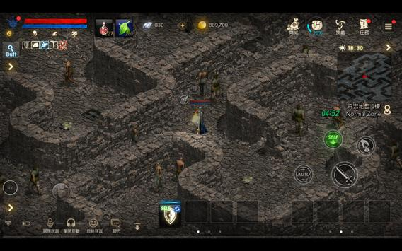 天堂M screenshot 14