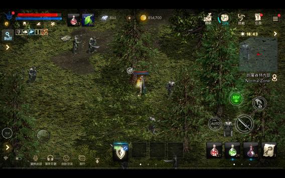 天堂M screenshot 4